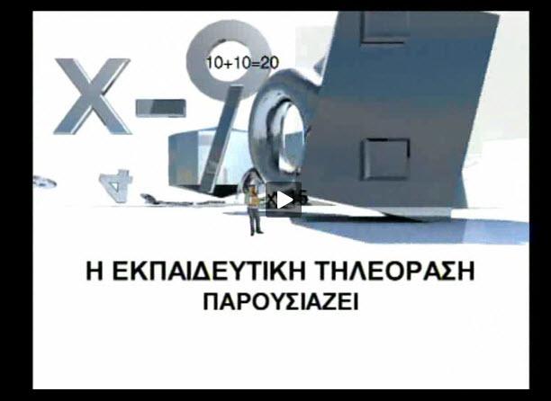 EKP_THL