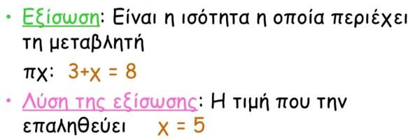 eksisosi2