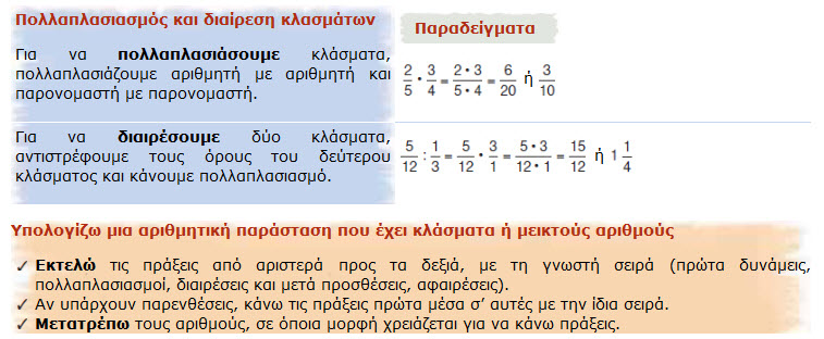 math24