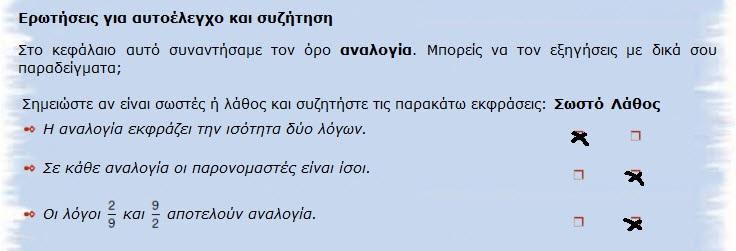 logoi_anaogl2