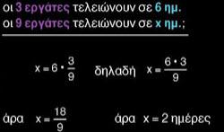 APLI_METH3_antistrofa3
