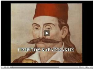 KARAISKAKHS8