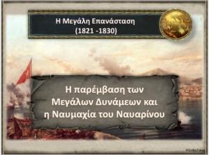 nayarino3
