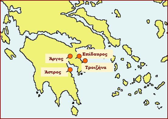 ethnosynelefseis