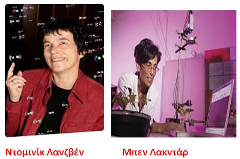 http://taxidistignosi.files.wordpress.com/2013/04/aroma1_2.jpg