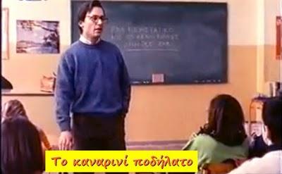 KANARINI_PODILATO2
