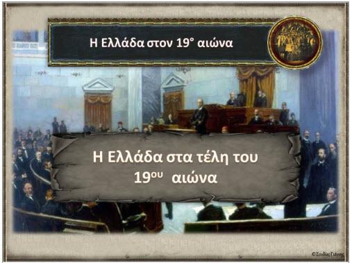 PAROYSIASH_Δ4