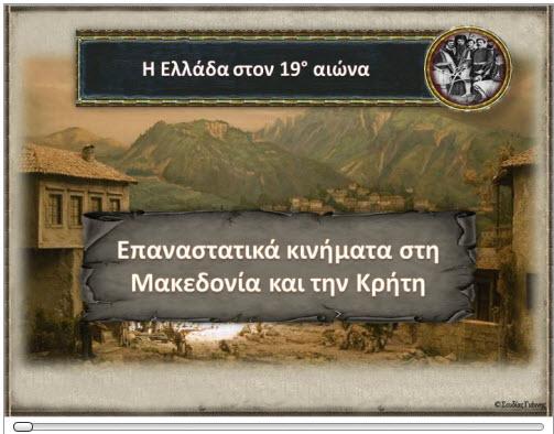 PAROYSIASH_D3