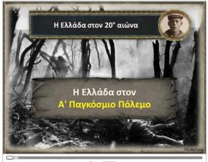 A_PAGOSMIOS3