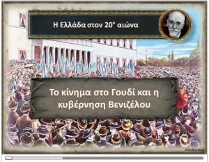 ΚΕΦ2_ΔΕΝΟΤΗΤΑ_parousiasi