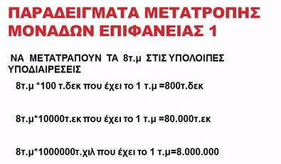 kef61EPIFANIES3