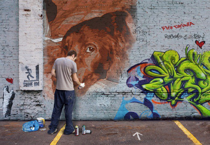 Ένας  σκύλος στο τοίχο....