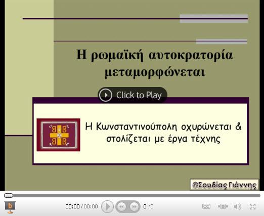 istor_KEF7_3