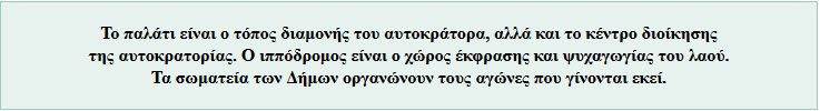 ISTORIA_KEF10_2
