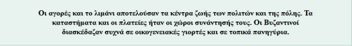 ISTORIA_KEF11_1