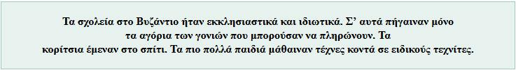 ISTORIA_KEF12_2