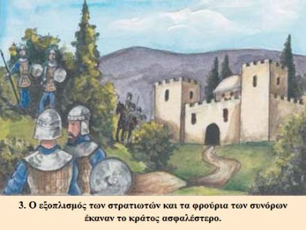 istoria_kef13_5