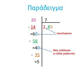 mathimatika_KEF13_1