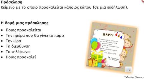 PROSKLISI_1