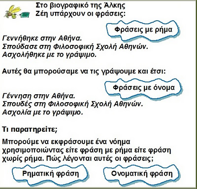 GLOSSA_9B_3