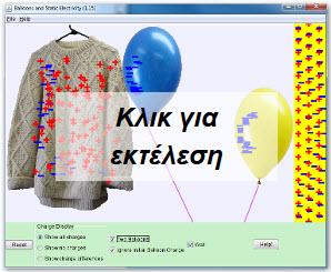 STATIKOS_HLEKTR_A4