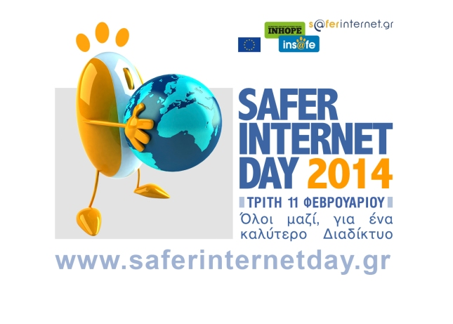 SaferinternetGR