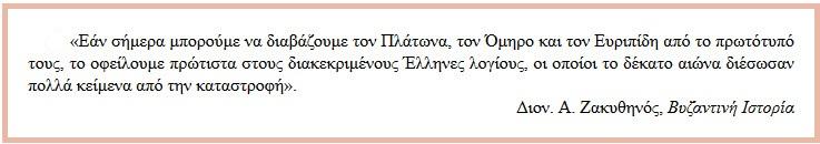 ISTORIA_KEF26_A_1