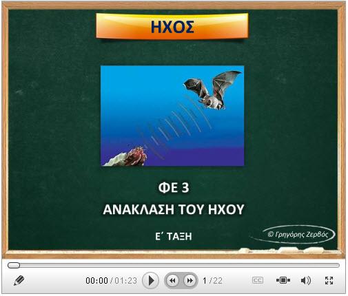 ANAKLASH_hxoy1