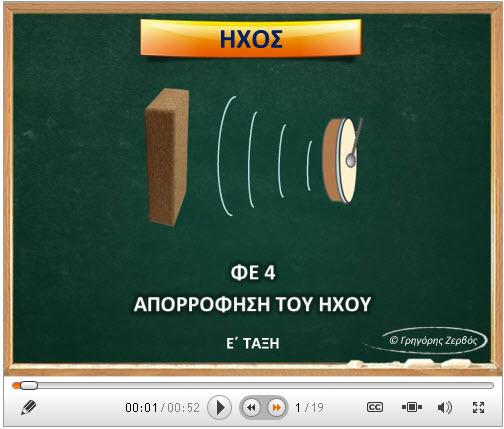 aporrofisii2