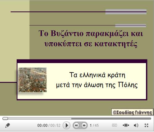 ISTOR_KEF30b_1