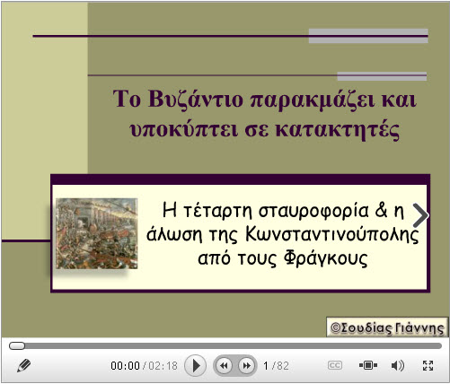 istoria_30A1