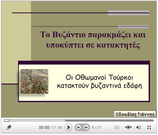 KEF_33_istoria1
