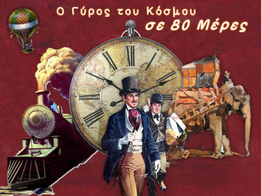 O_GYROS_KOSMOY