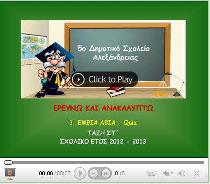 EBIA_ABIA_EPANAL2
