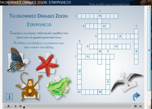 EPANAL_ZOA_5