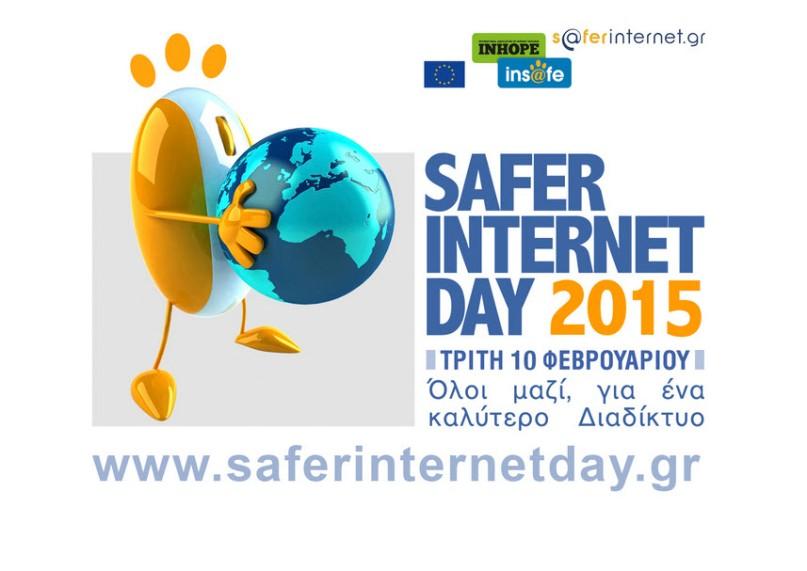 internet_day_15_1