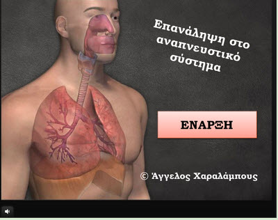 EPANAL_ANAP_2