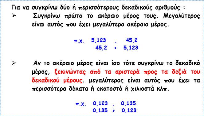 math_8_1