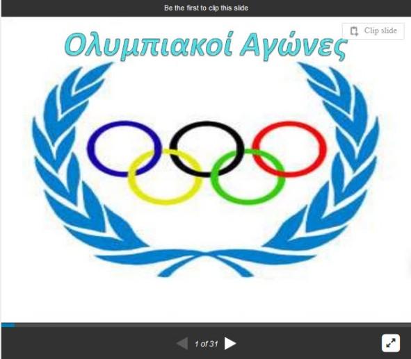 OLYMPIAKOI_2