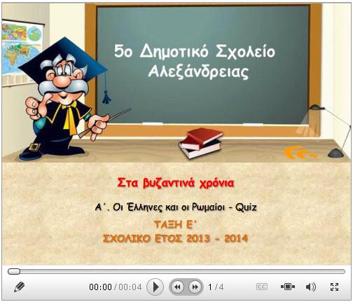 test_istoria_1