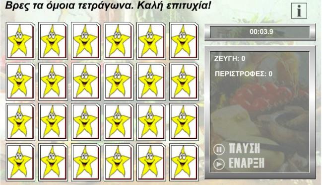 peptik1