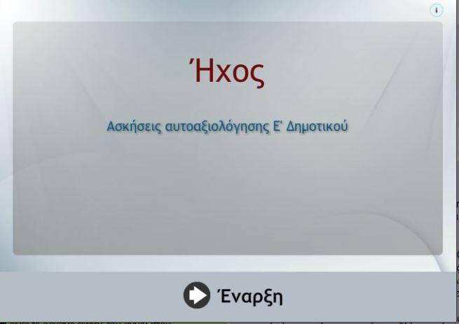 Hxos2