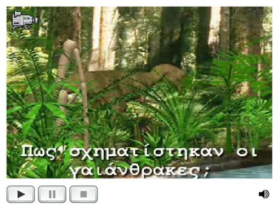 http://photodentro.edu.gr/photodentro/KEF4_1a_GAIANTHRAKES_PHOTODENTRO_pidx007334/coal.swf