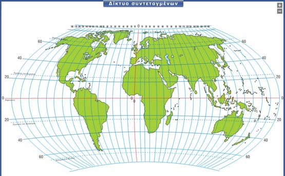 http://photodentro.edu.gr/photodentro/gstd03_globe_synt_pidx0013894/map.swf