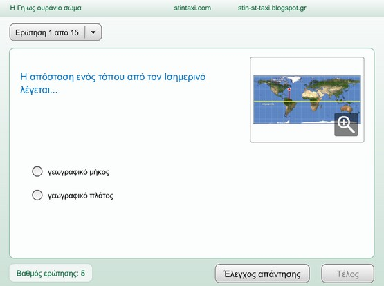 http://www.stintaxi.com/uploads/1/3/1/0/13100858/ouranio-soma5.swf