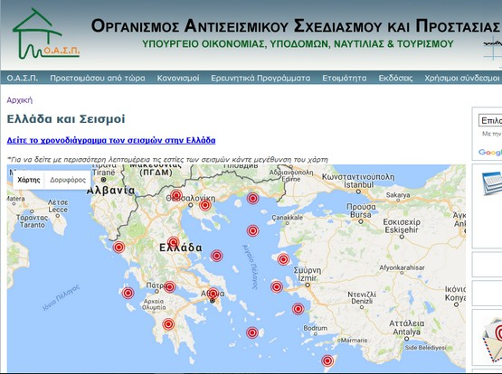 http://www.oasp.gr/greece_earthquakes