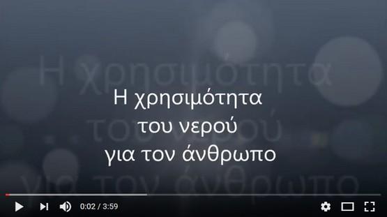 https://www.youtube.com/watch?v=y3PFJyC4RCo