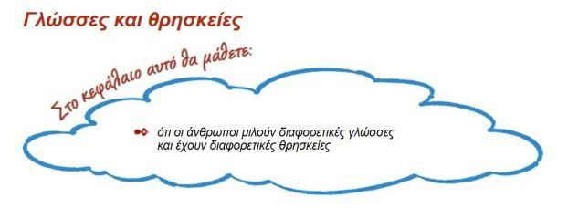 glosses1