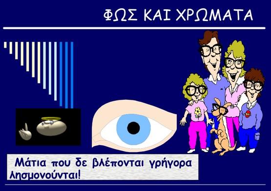 https://docs.google.com/presentation/d/1aXX4hzHA_HrmkdCS0Hh9A9RRiI_s1qjkEWfJMKy3Ego/present#slide=id.p15