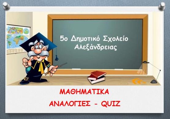 http://atheo.gr/yliko/math/analogies.q/index.html